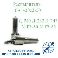 Трубки топливные 3302 406 дв (к-т) - МТЗ Центр