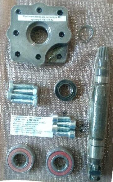Ремкомплект для установки насоса-дозатора на ГУР МТЗ-80,82.